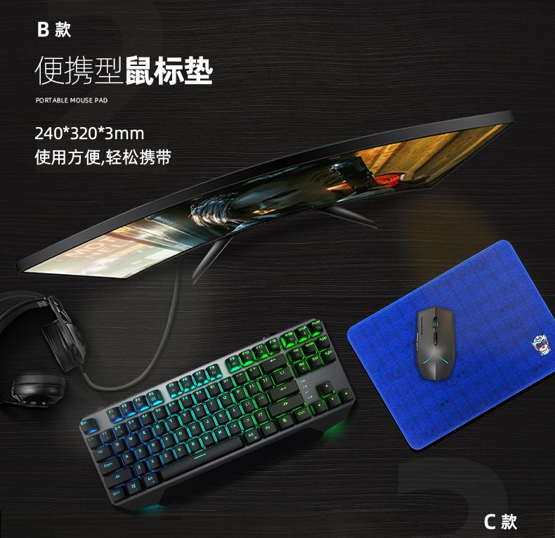 機械師 多功能雙面 高級桌面鼠標墊/鍵盤墊 大號 加厚  吃雞定制電腦桌墊 尺寸680*300mm